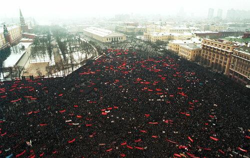23 февраля 1991 - митинг за сохранение СССР