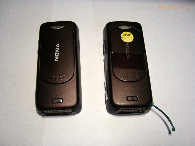 Ebay For Nokia Xl