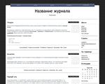 Дизайн для ЖЖ: Черный с синим. Дизайны для livejournal. Дизайны для Живого журнала. Оформление ЖЖ. Бесплатные стили. Авторские дизайны для ЖЖ