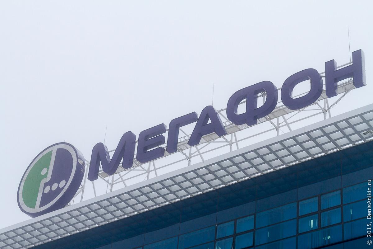 Центр обработки данных Мегафон Самара 25