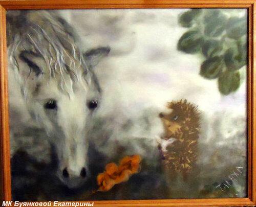 Мастер-класс по рисованию картин из сухой шерсти под стекло на. работы...
