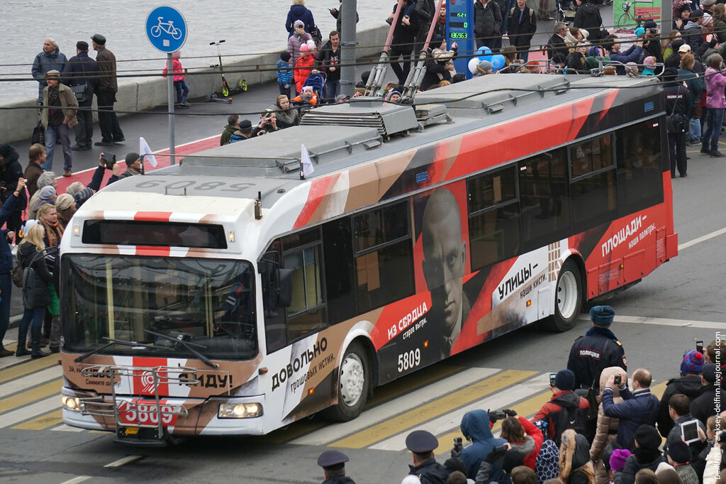 Парад-троллейбусов-14.jpg