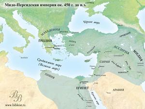 Мидо-Персидская империя