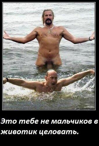 """Санкции переворачивают экономику """"с ног на голову"""", - Путин - Цензор.НЕТ 1202"""