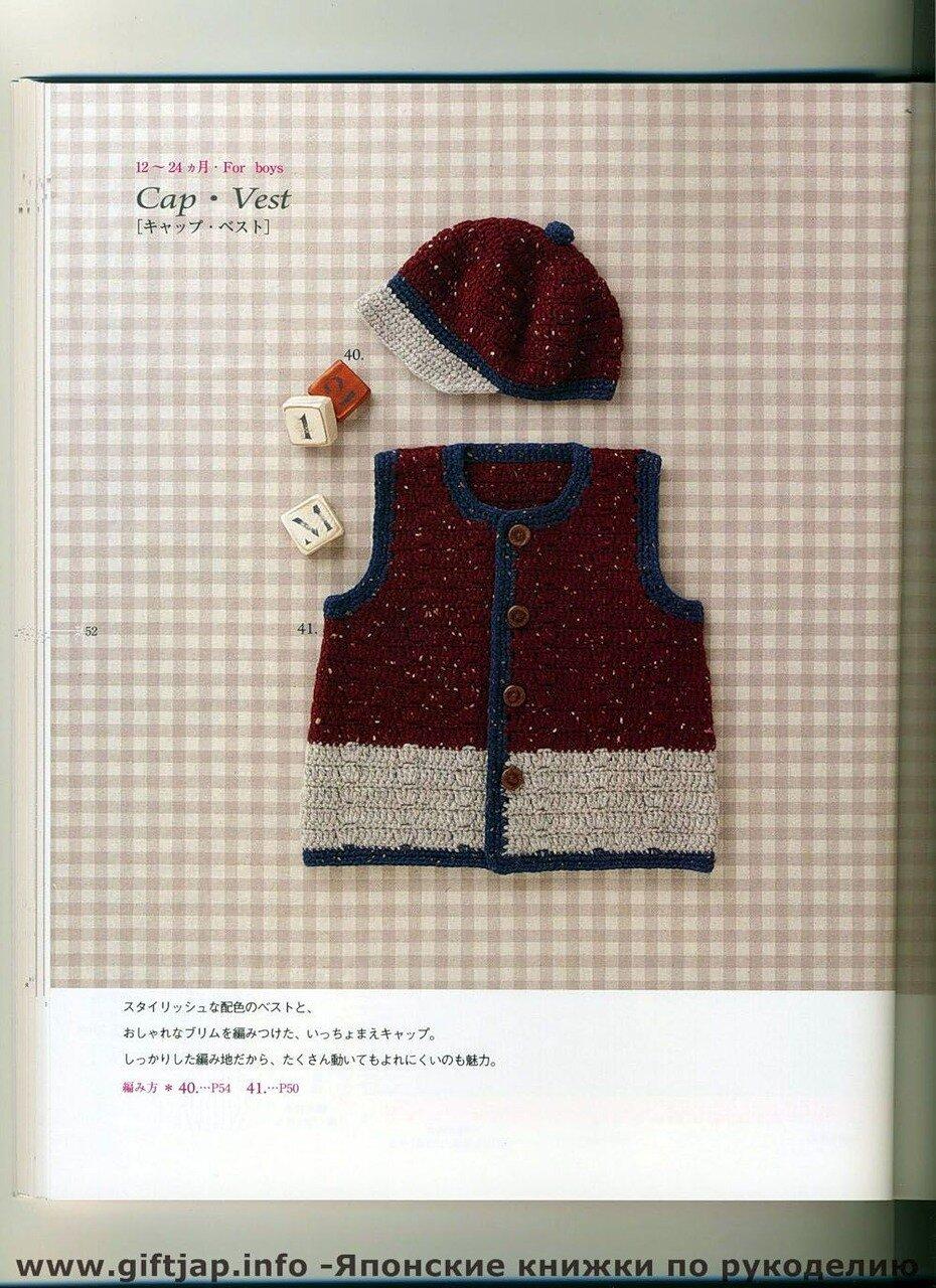 Asahi Original Baby