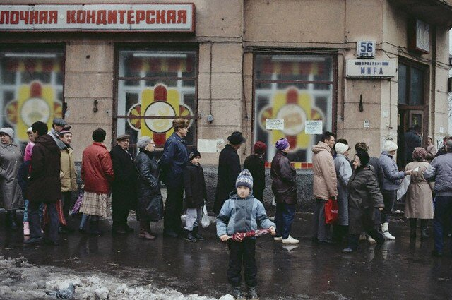 People in Line to Buy Bread