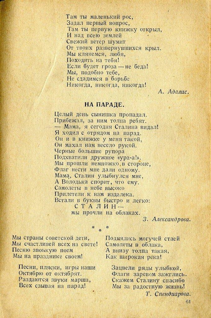 стихи девушки в позе 69