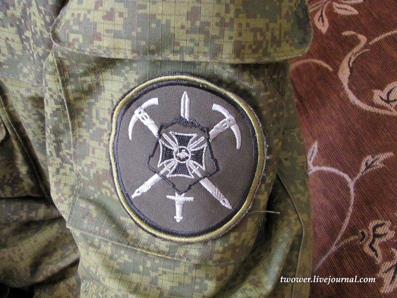 34-я горная бригада. Быт
