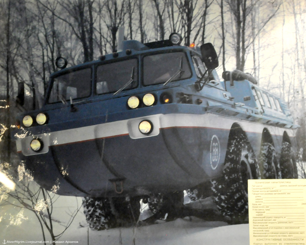 Музей ЗИЛа