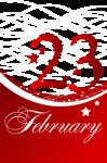 Вектор к 23 февраля