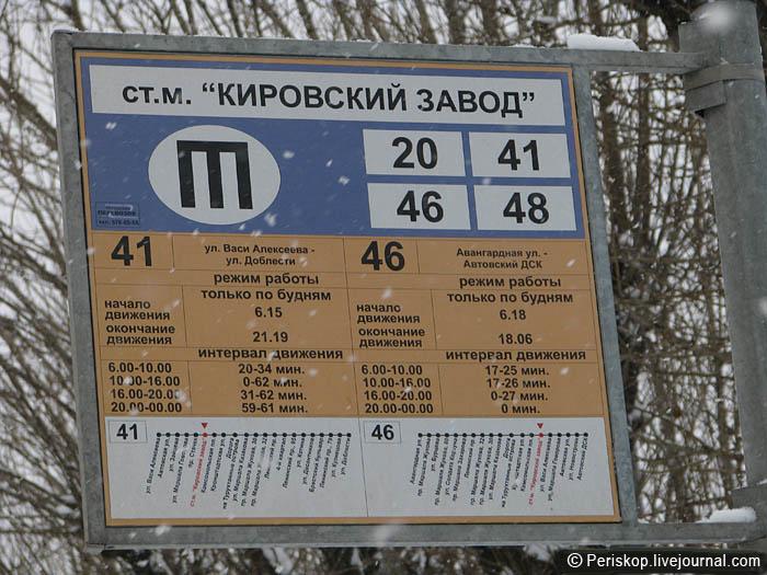 В 2016 году в Тверской области родилось более 13,5