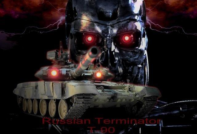 """...что  """"это очень глубокая модернизация Т-90 """"."""