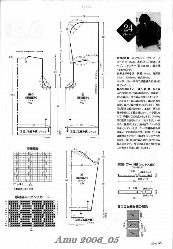 俄网日文杂志 (45)  - 荷塘秀色 - 茶之韵