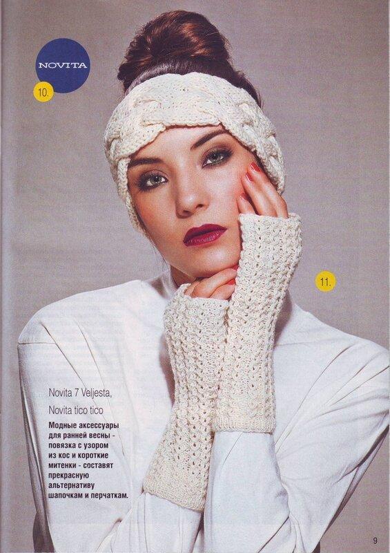 Вязание спицами для женщин полоску на голову