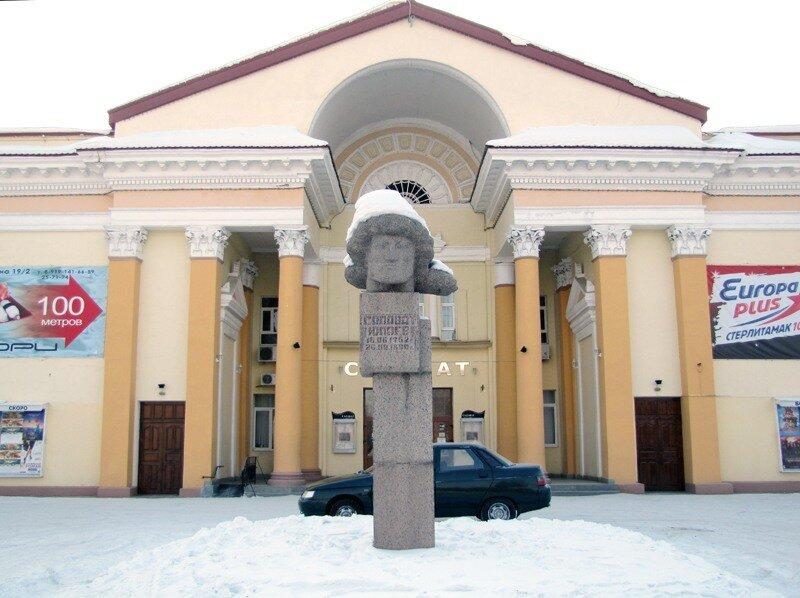 Афиша Кинотеатр в Стерлитамаке - Sterlitamak Ru