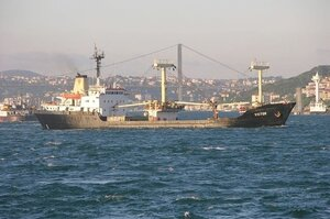 Во Владивостоке из-за долгов по зарплате арестовано судно Yeruslan
