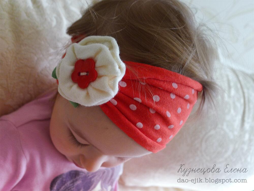 Детская повязка на голову на резинке своими руками