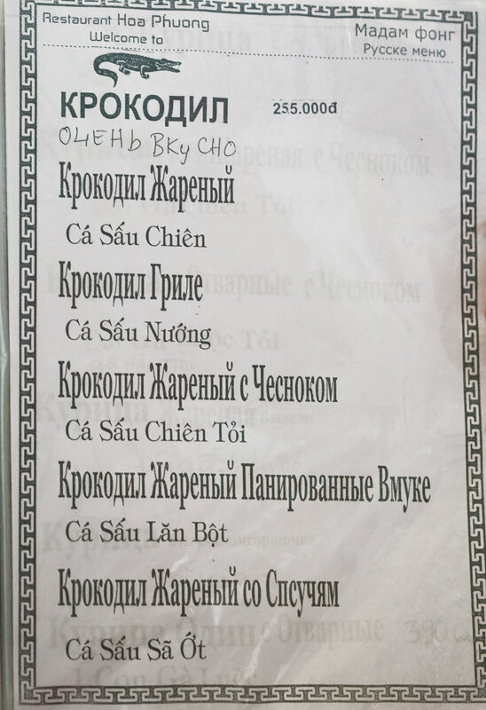 Меню-6