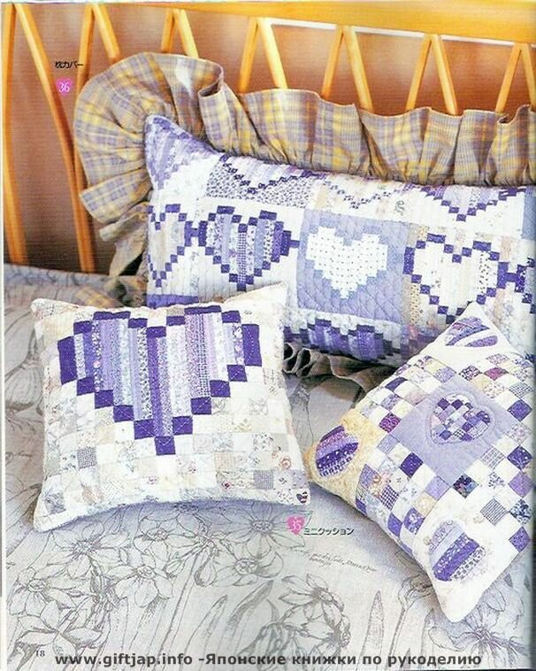 Lovely Patchwork