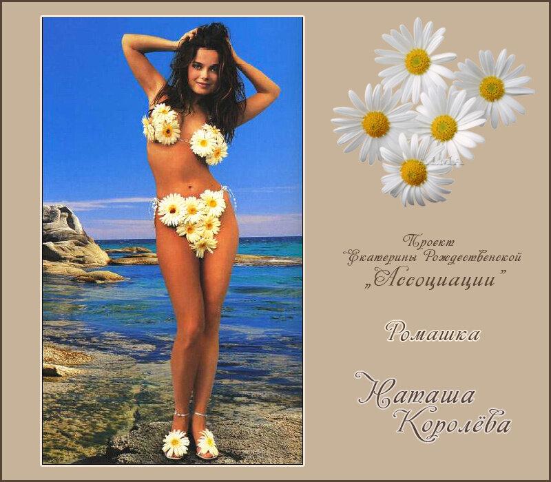 http://img-fotki.yandex.ru/get/4514/121447594.83/0_7c2bd_14e2b2f7_XL.jpg