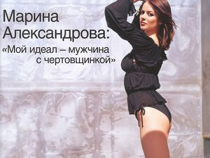 Марина Александрова | Marina Aleksandrova - HQ фотографии - фото 22/30