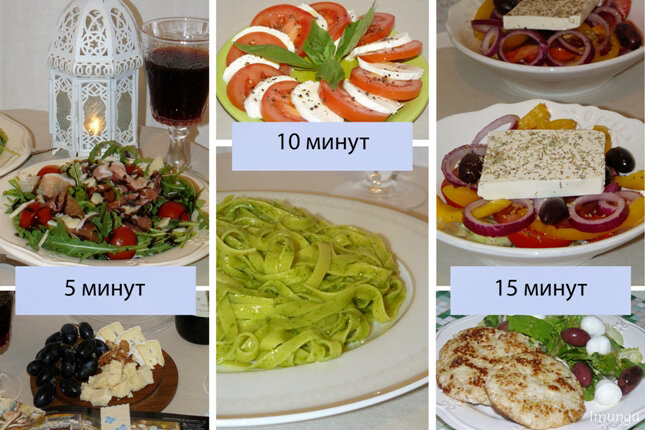 Романтический ужин идеи рецепты