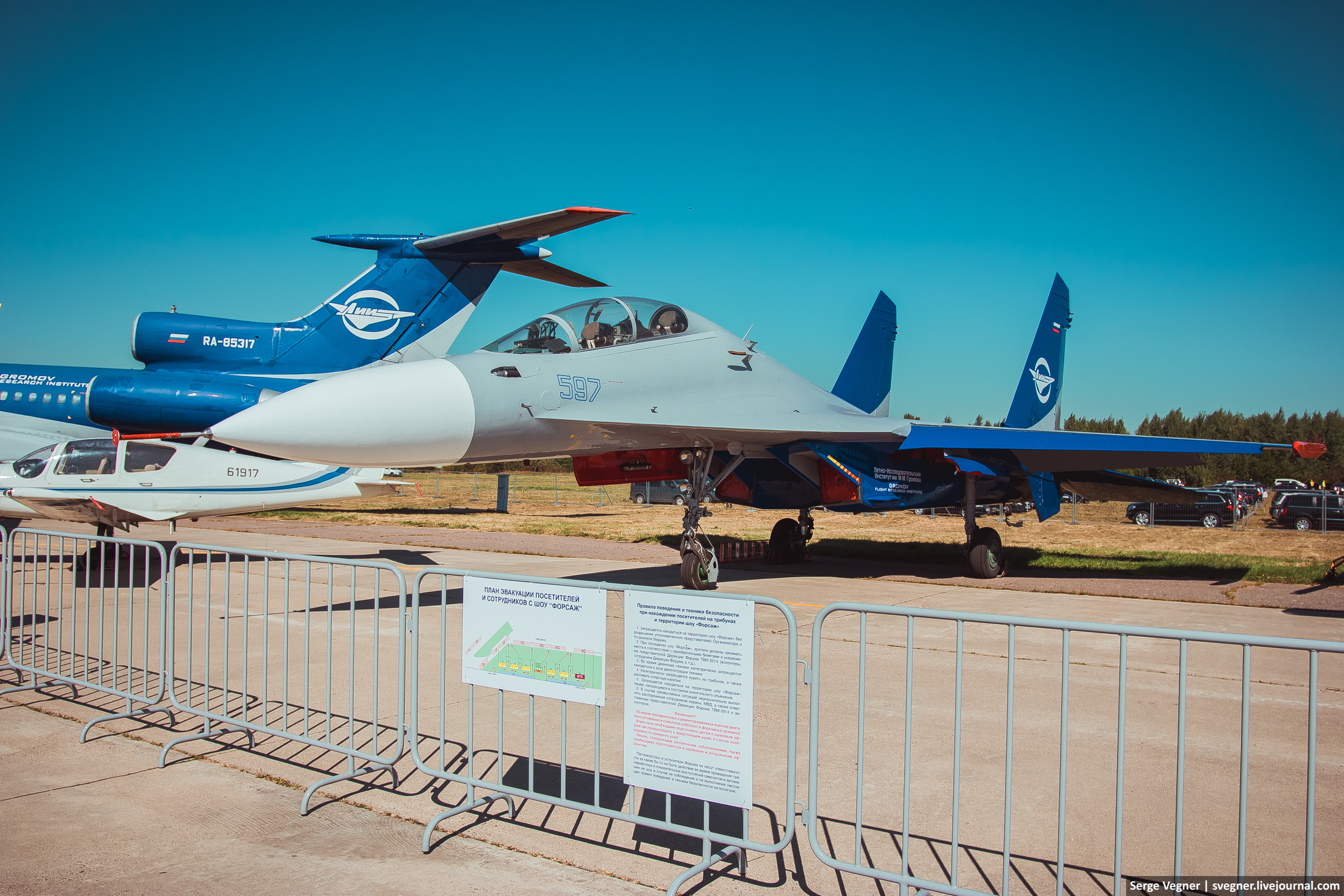 MAKS-2015 Air Show: Photos and Discussion - Page 3 0_f5acd_f59b8a79_orig