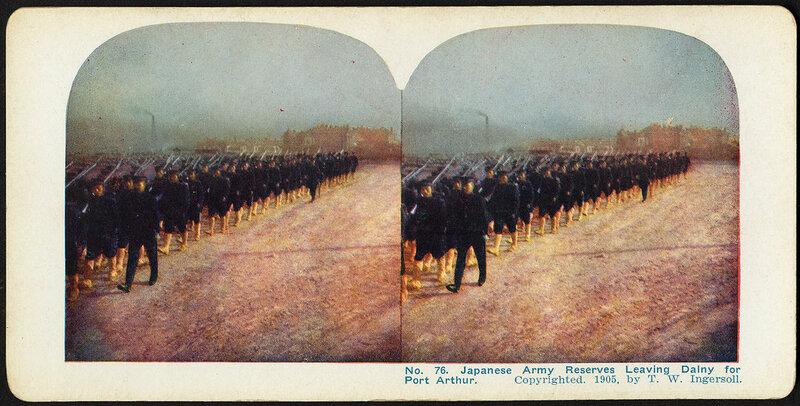 Цветные фотографии русско японской войны 0 14659d 4e1fc6cd XL