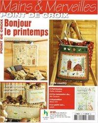 Журнал Mains & Merveilles N101  2014