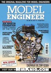 Журнал Model Engineer №4427
