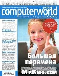 Журнал Computerworld №20 2013 Россия