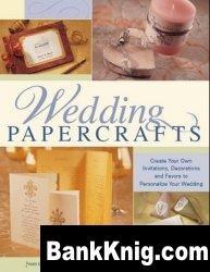 Книга Wedding Papercrafts pdf 12,9Мб