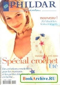 Журнал Phildar N°333 Special Crochet Ete 2000.
