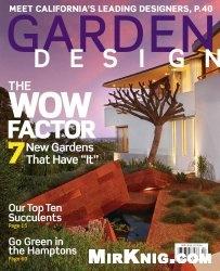 Журнал Garden Design 2010-04