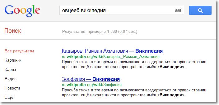 Пруфлинк википедия таганский ценник форум