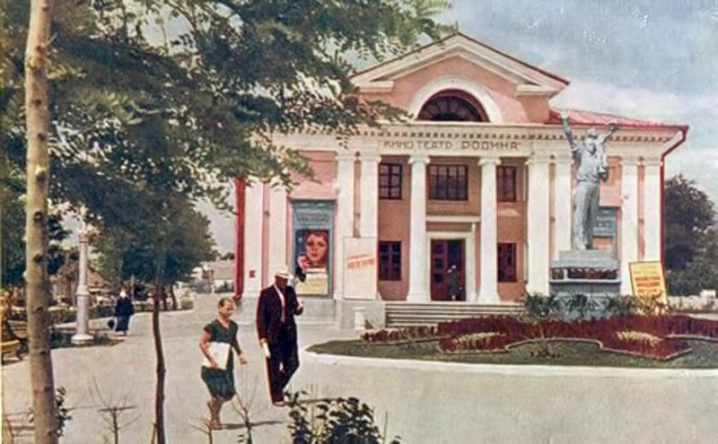 Белгород, кинотеатр Родина, фото О. Сизова