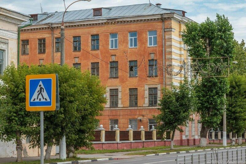 2-й центральный научно-исследовательский институт Министерства обороны Российской Федерации