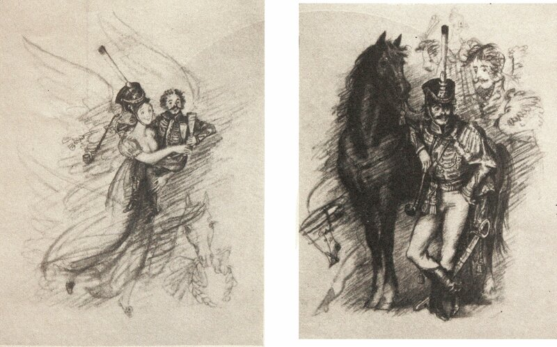 Иллюстрации. 1984. Юрий Иванов