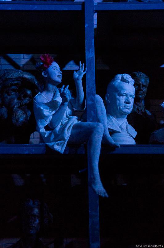 пластический театр Инжест, X-традиция, фото