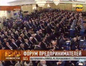 Путин. Встреча с бизнесменами. февраль, 2012