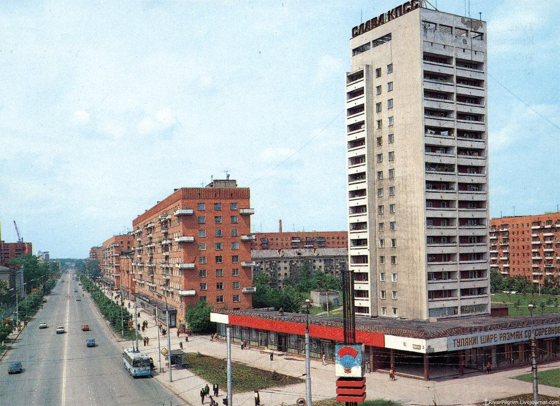 Города и люди РСФСР: 70-80 годы. Теплоход Ракета