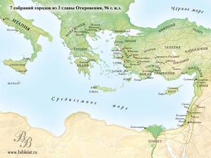 7 собраний городов из Откровения