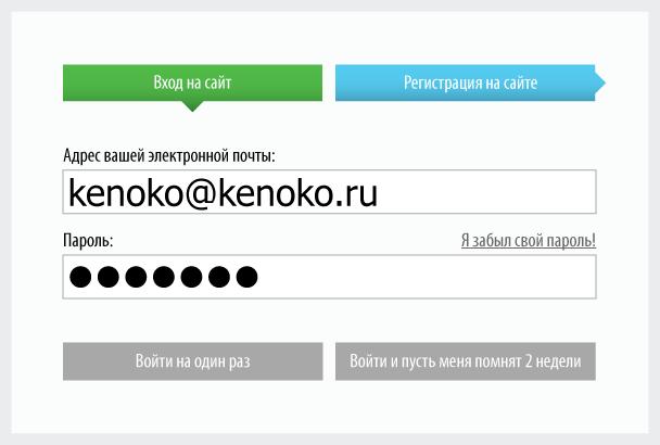 регистрция на сайте