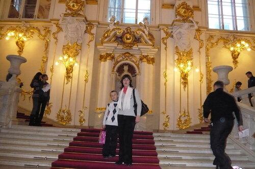 Никита Т. Поездка в Санкт-Петербург
