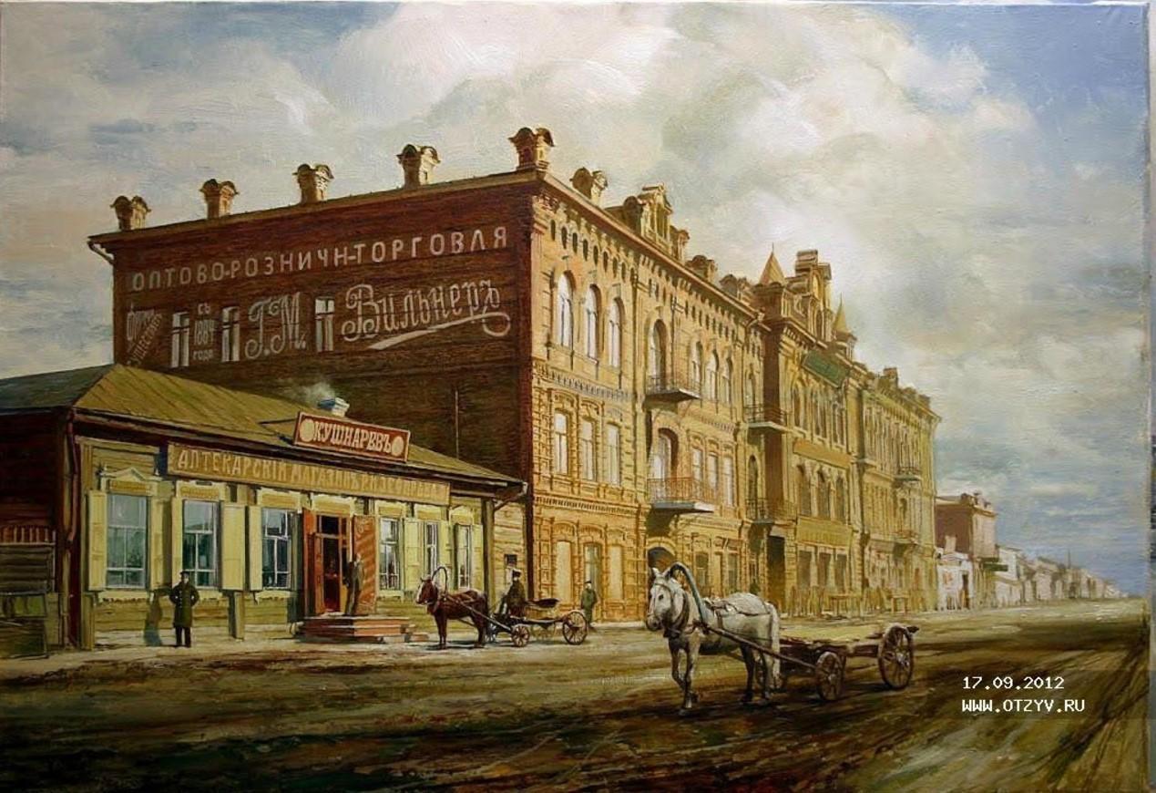 Ново-Присутственная улица. Торговый дом Вильнера