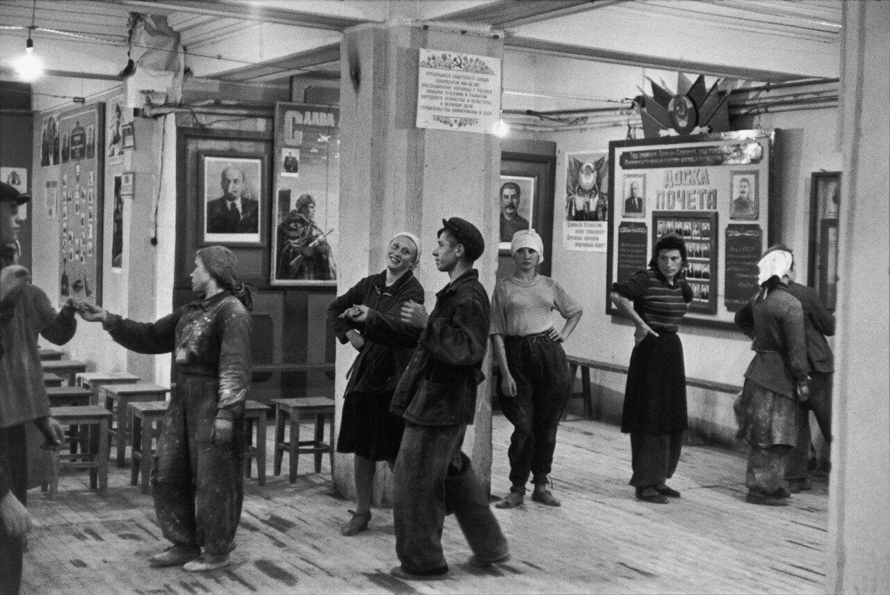1954. Москва. В заводском клубе