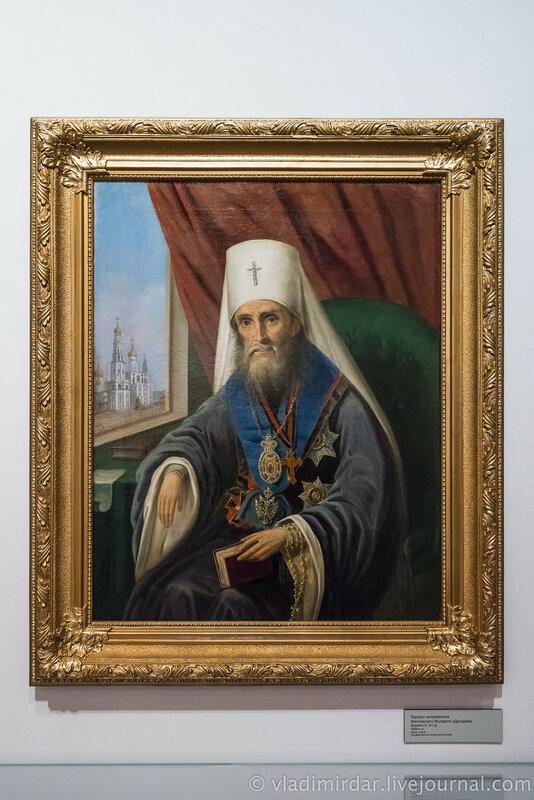 Портрет митрополита Московского Филарета