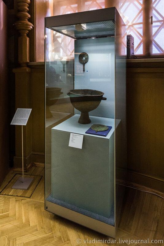 Выставка Золото потомков Геракла, Народы Прикубанья в VI в. до н.э. – III в. н.э. Витрина №2.