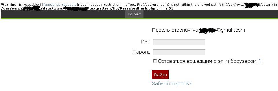 http://img-fotki.yandex.ru/get/4514/alivato.0/0_5e064_9966031a_orig.jpeg