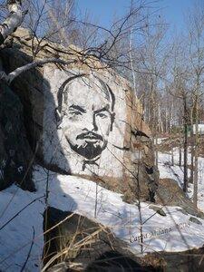 Владимир Ильич Ленин. 1970 год